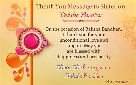 beautiful raksha bandan images 2016 quotes messages for