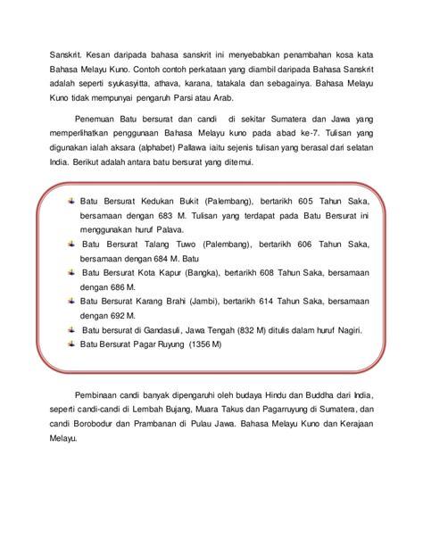 biografi kapitan pattimura dalam bahasa jawa sejarah perkembangan bahasa melayu