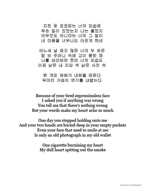 bts good day lyrics bts lyric quotes quotesgram