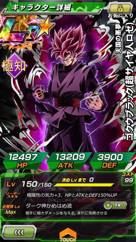 custom dokkan card templates goku black saiyan dokkan battle custom card