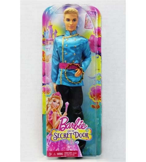 And The Secret Door Doll by And The Secret Door Prince Doll