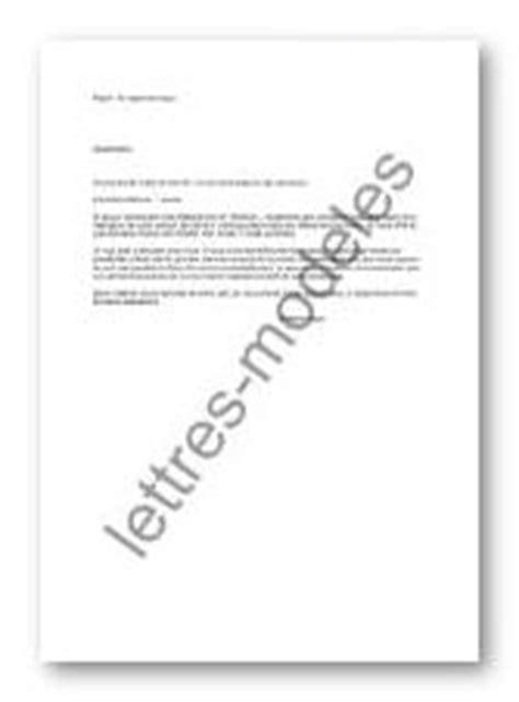 Lettre De Remerciement Veterinaire Mod 232 Le Et Exemple De Lettres Type 3 232 Me Rappel De Loyer
