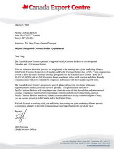 Appointment Letter For Quality Engineer Mrt Memo Related Keywords Mrt Memo Long Tail Keywords