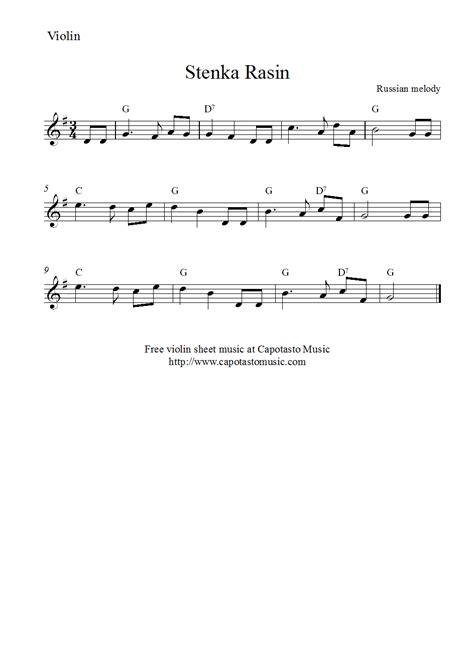 printable christmas violin sheet music free free printable violin sheet music stenka rasin