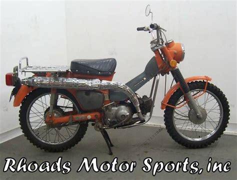 1973 honda trail 90 for sale buy 1973 honda ct90 vin415922 on 2040motos