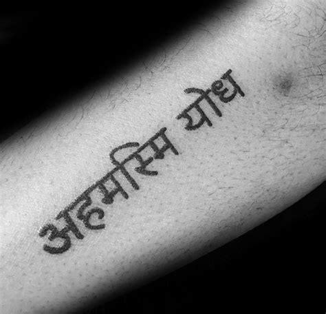 best tattoo designs in sanskrit 60 sanskrit tattoos for language design ideas