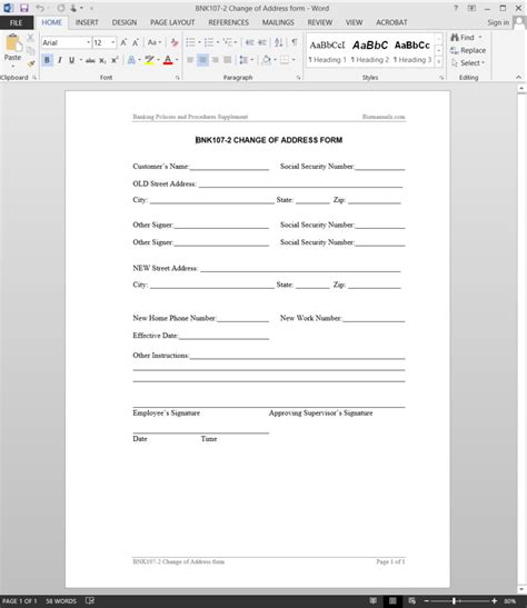 change template change of address request template