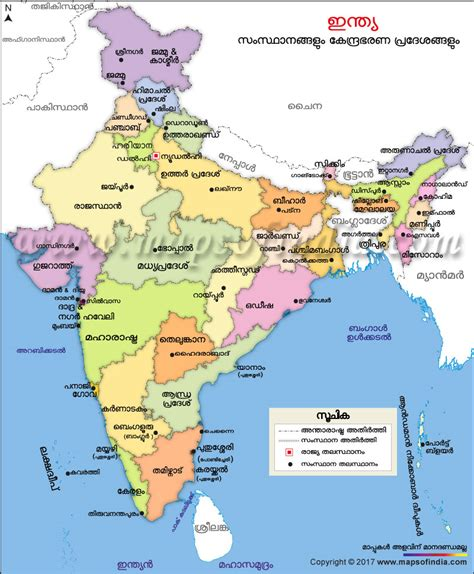 printable version of india map ഇന ത യ ഇന ത യൻ ഭ പടങ ങൾ വ ർത തകള വ ശകലനങ ങള