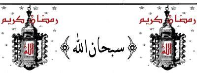 quran wallpaper gif 47 beautiful ramadan greeting cards and wallpapers islam