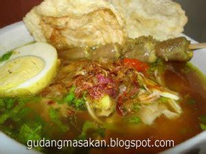 cara membuat soto ayam jakarta resep masakan bubur ayam kuah soto gudang resep masakan