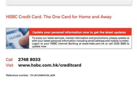 email hsbc credit card hsbc credit card red hot everyday shopping special up to