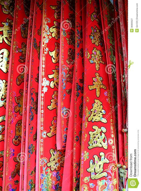 stores that sell drapes chinese new year decoration stock image image of street