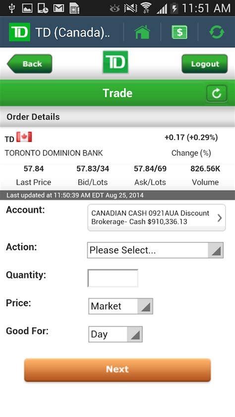 dda bank account bank of baroda form no 15g info site all free on site