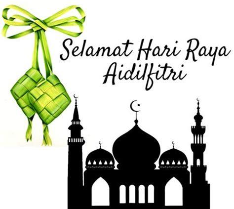 Lu Proyektor Selamat Puasa Hari Raya Idul Fitri 75 best images about ramadan hari raya on