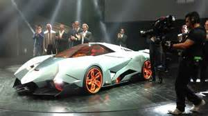 new one seater car new lamborghini egoista reveal of one seater supercar