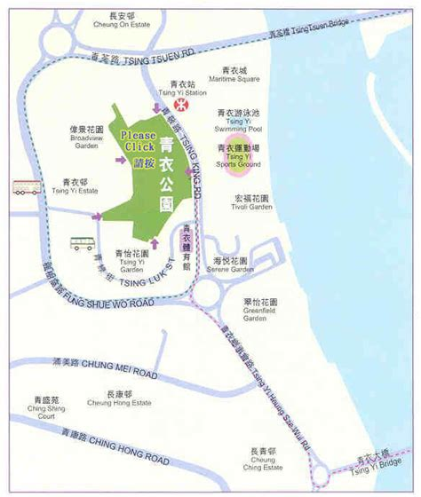 Smallest leisure and cultural services department tsing yi park
