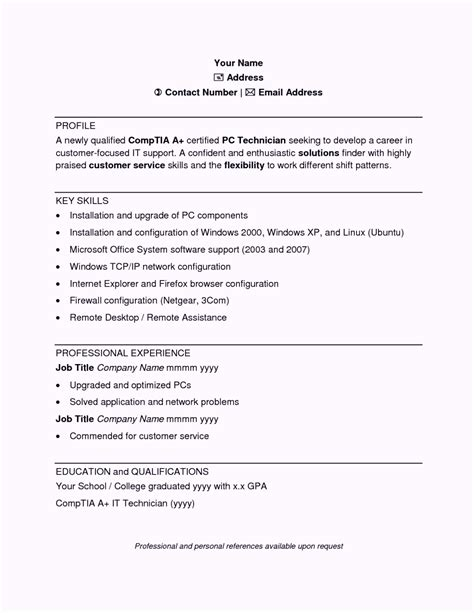 Work Experience Letter Application Template Comptia Work Experience Letter Template Template Update234 Template Update234