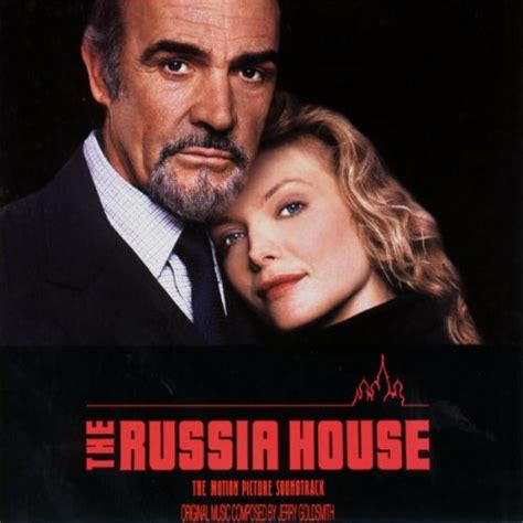 russia house music the russia house blu ray and cd reviews