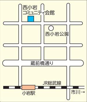 Sling Tokyo City ベビースリング講習会 東京江戸川区 galay lagaana 3月 2014