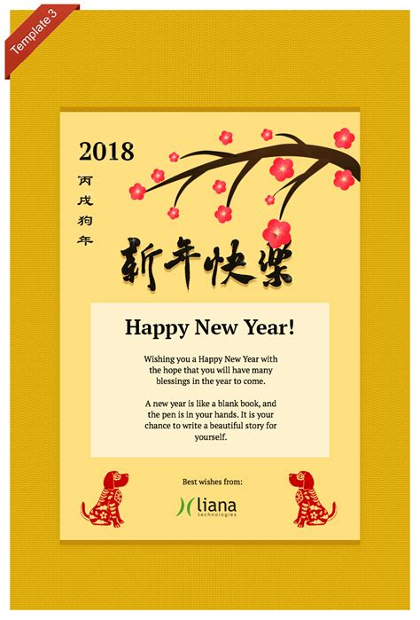 cny greeting cards template new year card 2018 lianamailer