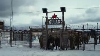image mmw gulag 03 png disney wiki fandom powered wikia