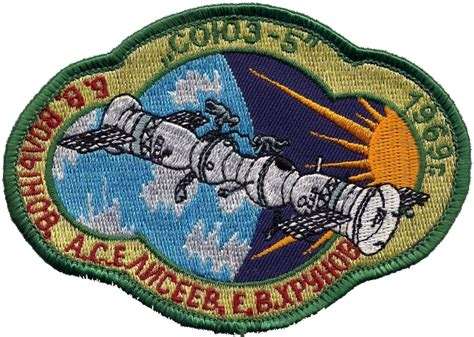 Patchwork Patches - embroidered patch