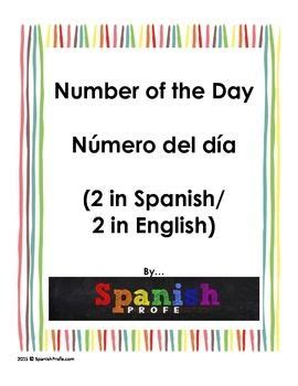 mathematical pattern in spanish math worksheets in spanish 1st grade free printable