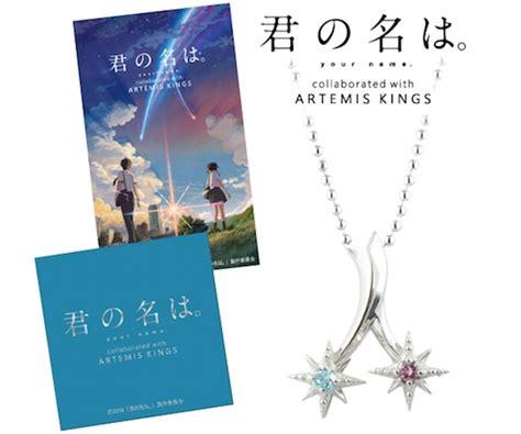 Australian Kitchen Design japan trend shop kimi no na wa your name comet necklace