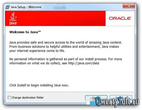 full java download for windows 7 64 bit скачать java 7 64 bit