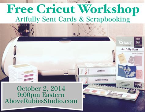 Free Giveaway Softwares - free cricut workshop giveaways downloads