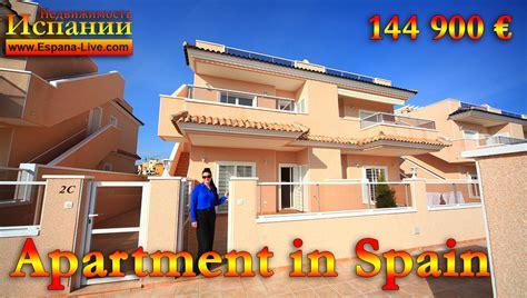 appartamenti in vendita in spagna spagna torre de la horadada immobili appartamenti e