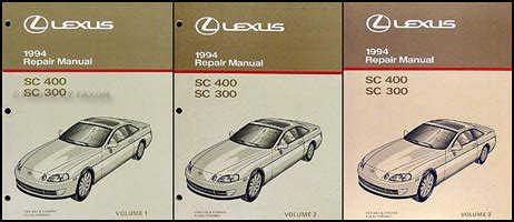 car repair manuals download 1994 lexus sc user handbook 1994 lexus sc 300 400 repair shop manual original 3 volume set