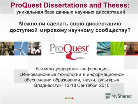 proquest dissertations theses proquest dissertation and theses 28 images proquest