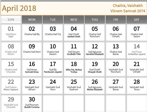 Calendar 2018 April India April 2018 Hindu Calendar With Tithi For Chaitra Vaishakh