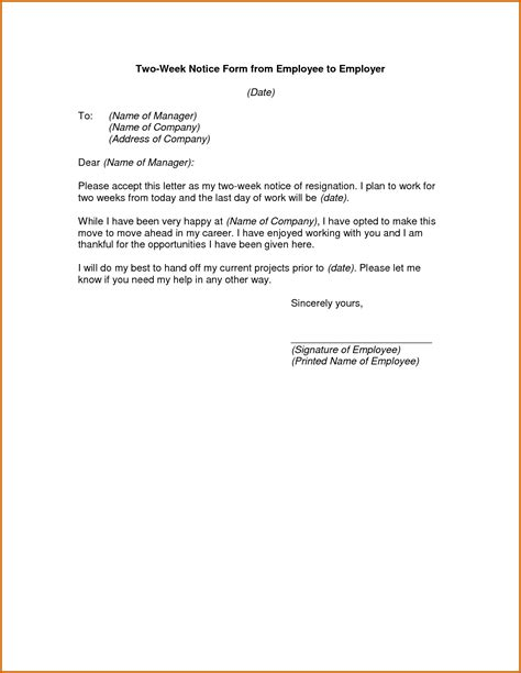sample letter of recommendation for graduate school in