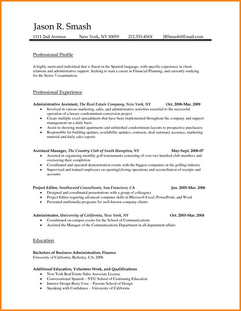 Resume Template Word Resume Format Word Document Ledger Paper