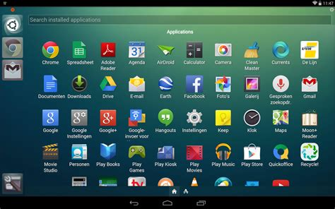 unity tutorial linux ubuntu launcher absolute unity flavor to the android