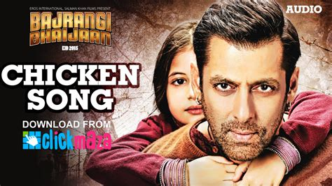 song mp3 bajrangi bhaijaan audio album salman khan