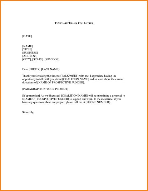 Business Letter Template Thank You business thank you letter the best letter sle