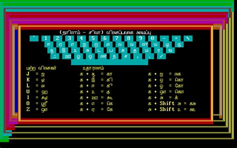 tamil typing software full version free download keyman tamil software free download full version