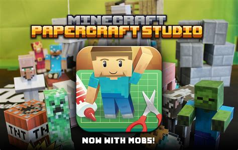 Minecraft Papercraft Studio Pc - minecraft papercraft studio now features mobs