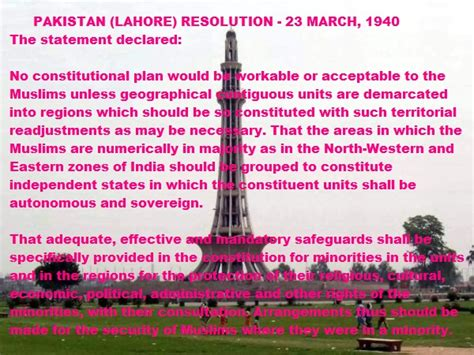 Minar E Pakistan Essay by Quaid E Azam Piecemeal