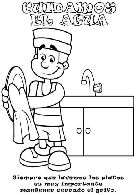 imagenes para colorear sobre el cuidado del agua carteles para trabajar sobre el agua actiludis