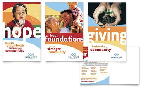 promotional event post card template community non profit postcard template design
