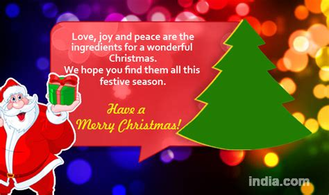 christmas messages   merry christmas sms whatsapp facebook messages  send xmas