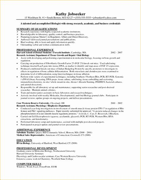 resume summary of qualifications images cv