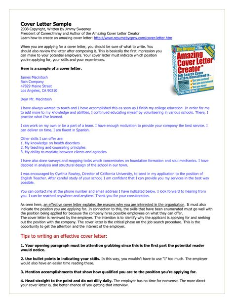 jimmy sweeney cover letter exles do you how to get amazing cover letters pouted