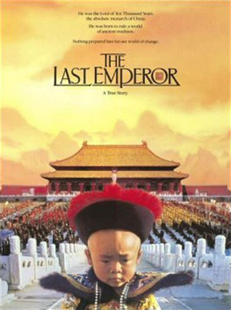The L 1987 by The Last Emperor