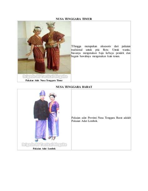 Ikat Kepala Tenun Lombok 13 pakaian adat di indonesia