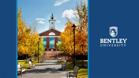 bentley university downloads bentley university